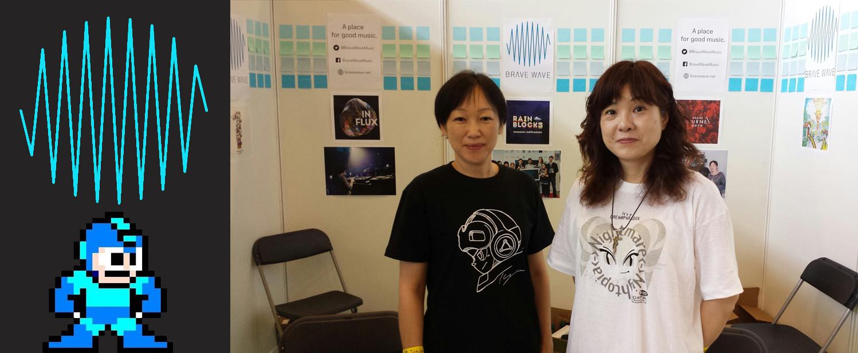 [DECEMBRE 2015] Interview de Manami Matsumae
