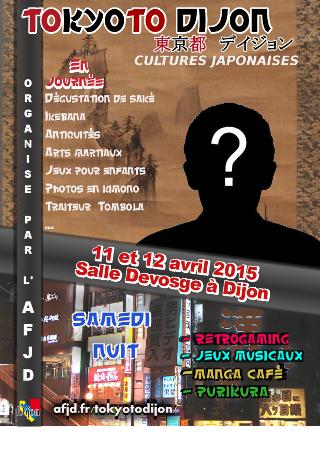 Tokyoto pre-affiche2015