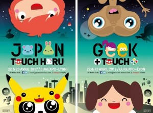 japan-touch-haru-geek-touch-2017